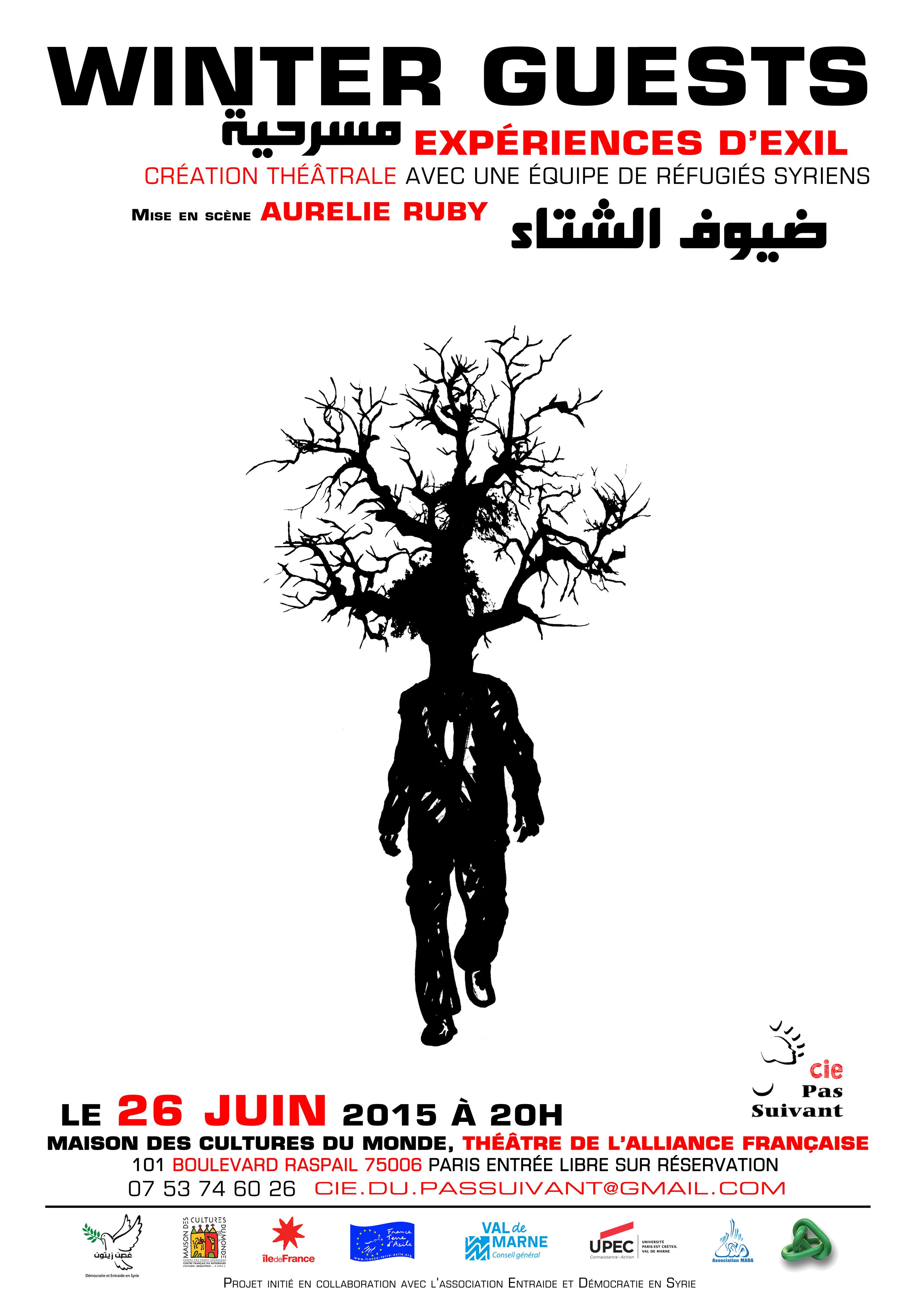 rencontre avec femme syrienne